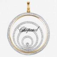 Золотая подвеска с бриллиантом, арт. 190421.04.15